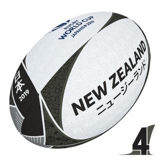 RWC 2019 OFFICIAL SUPPORTER BALL |  New Zeland | Velikost 4