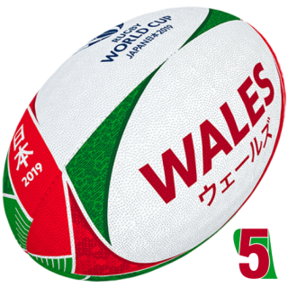 RWC 2019 OFFICIAL SUPPORTER BALL | Wales | Velikost 5
