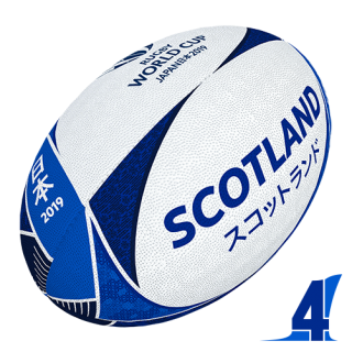 RWC 2019 OFFICIAL SUPPORTER BALL | Scotland | Velikost 4